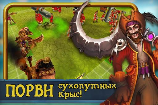Rise of Pirates - screenshot