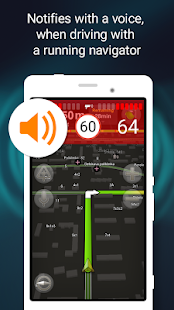 App Smart Driver Anti-Radar apk for kindle fire