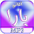 أغاني يارا mp3 بدون نت file APK Free for PC, smart TV Download