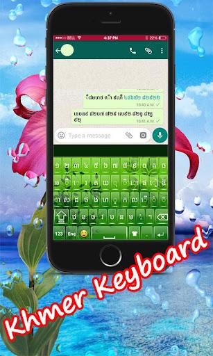 Khmer Keyboard 2020 screenshot 7