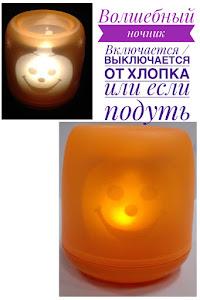 """Nano Ночник """"Хеллоуин, Желтый"""""""
