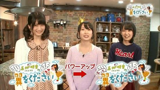 (TV-Variety)(720p) SKE48 – 高柳明音のもっと翼をください ep01 141027