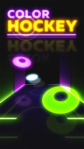 Color Hockey screenshot 1