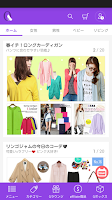 Screenshot of Qstyleファッション