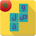 Game وصلة مغربية (بدون انترنت) apk for kindle fire