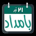Bamdad (Persian Calendar)