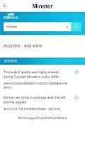 Screenshot of CHINA DAILY (中国日报)