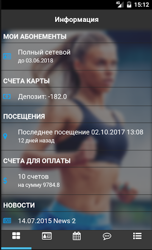 LuckyFit screenshot 1