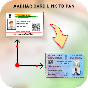 Link Pan Card with Aadhar Card