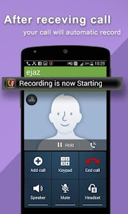Automatic Phone Call Recorder - screenshot