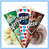 아이스크림퀴즈 - 아이스크림맞추기