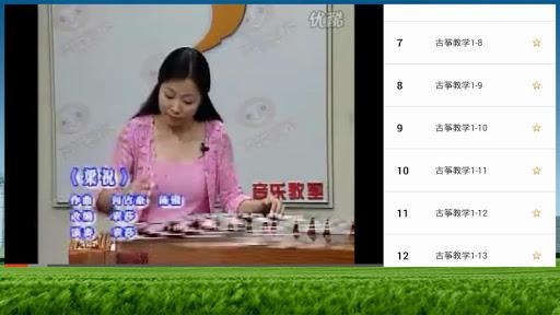 Zheng - screenshot