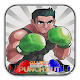 Guide Punch-Out