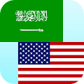 Arabic English Translator APK for Bluestacks