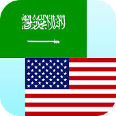 Download Arabic English Translator APK on PC