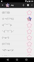 Screenshot of Kaomoji ☆ Japanese Emoticons