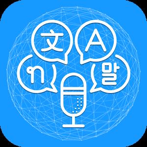 Translator PRO, Language Translate & Communicate For PC / Windows 7/8/10 / Mac – Free Download