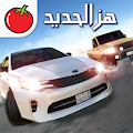 Game هز الحديد ٢ اونلاين Shake the Metal Online APK for Kindle
