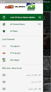 Sports Live TV APK for Bluestacks