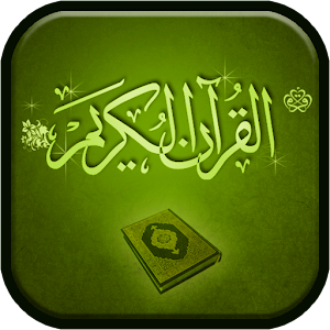 Al Quran audio and video