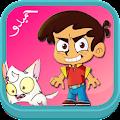 Game لعبة حميدو المشاغب طيور الجنة APK for Kindle