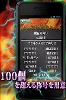 Screenshot of 四人打ち麻雀 -麻雀オンラインの王道-