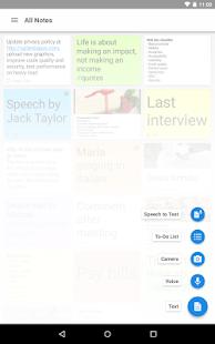 Блокнот Screenshot