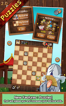 Thai Checkers - Genius Puzzle APK screenshot thumbnail 14
