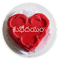 Telugu Good Morning Images APK for Bluestacks
