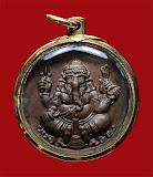 เหรียญรุ่นแรก พระพิฆเนศ หลักเมืองพระประแดง จ.สมุทรปราการ ปี 2519 พิมพ์นิยมศาลาขีด เลี่อมทองสั่งทำ  (โทร 083-3492472)