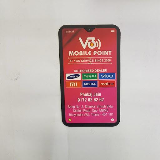 V3 Mobile Point, Bhayandar, Bhayandar logo