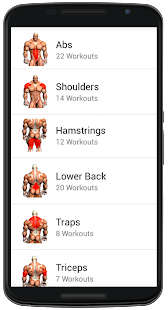 Home Fitness Fitness app screenshot for Android