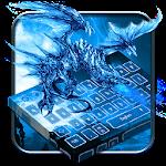 Blue Fire Dragon Keyboard Theme Icon