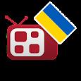 Ukrainian Television Guide