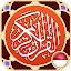 Download Android App MyQuran Al Quran Indonesia for Samsung