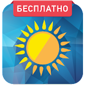 Download Full NUR.KZ - Kazakhstan News 5.1.9 APK
