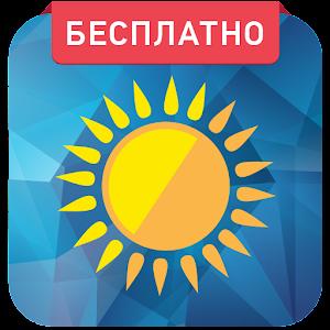 NUR.KZ Kazakhstan Latest & Trending News For PC (Windows & MAC)