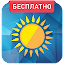 APK App NUR.KZ - Kazakhstan News for iOS
