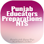 Punjab Educators - NTS Guide