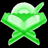 Download Quran Indonesia Translation APK