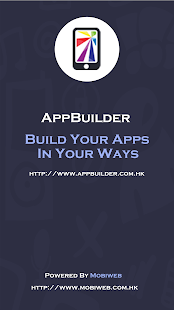 Appbuilder Hong Kong - screenshot