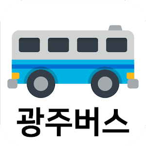 Download 광주버스 For PC Windows and Mac