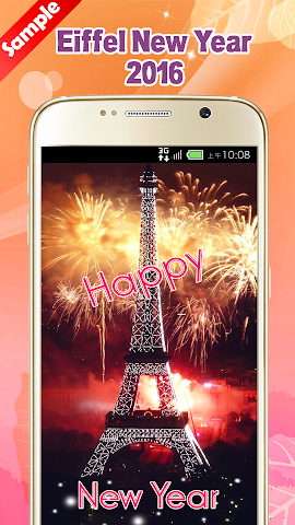 android Eiffel New Year 2016 Wallpaper Screenshot 5