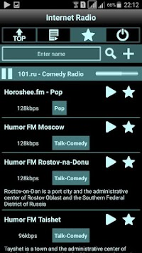 Radio Online APK screenshot thumbnail 3