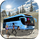 City Bus Service bus parking games all new 2017