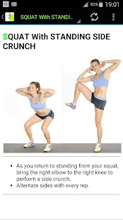 Do Squat Exercises - screenshot