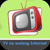 TV na walang Internet