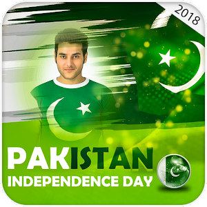 14 August Photo Frame 2018 Pakistan Flag Frame Released on Android - PC / Windows & MAC