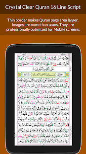 App Quran 16 Line APK for Windows Phone | Android games ...
