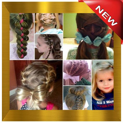 School Kids Hair Styles (app)
